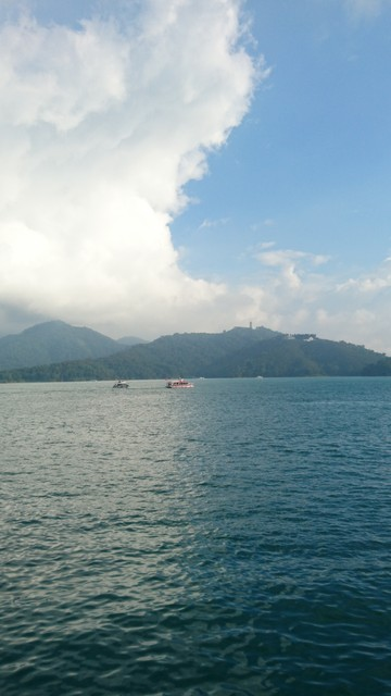Image for Sun Moon Lake 2934